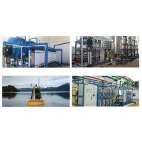 水处理一站式解决方案 菲利科物联网 净水设备