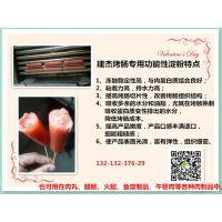 鱼丸、肉丸等各种速冻肉质品用变性淀粉