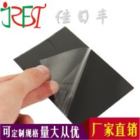 电磁屏蔽材料NFC铁氧体片 IC卡公交卡屏蔽用铁氧体片生产厂家佳日丰泰