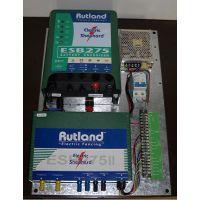 RUTLAND电子围栏
