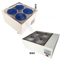 不锈钢数显水浴锅/恒温水浴锅/冲压双列六孔(中西器材) MW16-HH-6A
