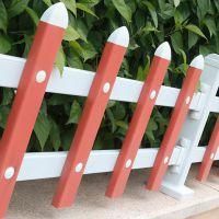 送立柱pvc塑钢护栏 花园围栏栅栏 草坪护栏隔离栏