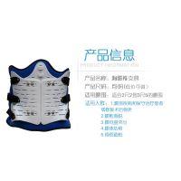 万康pe白色 医用可调 胸腰椎支具 胸腰椎矫形器 矫正器 脊柱外固定支具