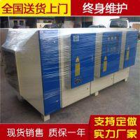 活性炭吸附箱 喷烤漆房活性炭吸附箱 环保设备专家选鸿鑫环保