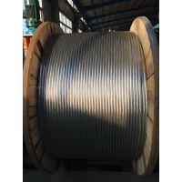 厂家直销JKLGYJ-10KV-150/20优质国标钢芯铝绞线 架空线 钢绞线