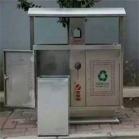 沧州志鹏供应不锈钢垃圾桶 户外环卫果皮箱垃圾桶室外垃圾箱