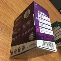 高档电子产品包装盒 化妆品包装盒 精美卡纸包装盒