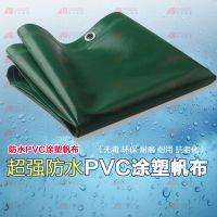 湛江供应汽车运输的防雨篷布 徐闻菠萝急需用的篷布制品 防水篷布厂
