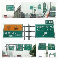 交通标志牌指示牌限速牌反光标志牌三角指示牌限高警示牌路牌标牌