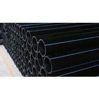 坤峰厂家直销pe管材给水管1Mpa供水管HDPE灌溉管
