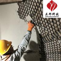 耐磨涂料高温部位新产品应用管道内壁正邦耐磨陶瓷涂料