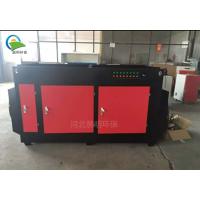 光氧催化废气处理设备UV光解废气处理