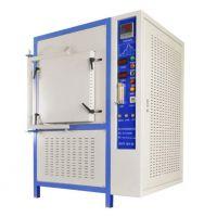 最新优惠雅格隆马弗炉GW1200度箱式高温炉实验电炉马弗炉小型箱式炉厂家金属退火炉烧结炉粉末烘烤