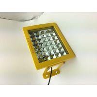 GB8040-150W防爆灯,石化装置区150W防爆泛光灯