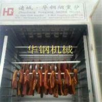 最新款自带烘干烟熏两种功能的熏腊肉机器,华钢电加热腊肉熏烤炉设备