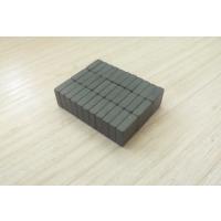 安徽三元磁业专业永磁铁氧体磁钢、钐钴磁钢、钕镍钴磁钢生产及加工