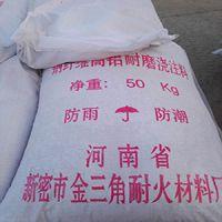 新密轻质浇注料生产厂家/东泰耐火材料
