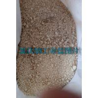 精致【氯化钠工业盐】河北三河环保热搜大粒工业盐华辰供应市场需求