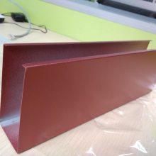 仿木铝方通天花 热转印木纹U型铝方通 型材方通吊顶