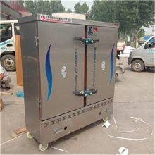 保温效果好双门蒸饭柜价格 生产杭州乐旺包子蒸柜 米线蒸车 馒头蒸箱 电馒头蒸房