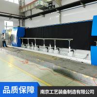 南京艺工牌GZD无限循环直线导轨块适用于各类机床厂家供应