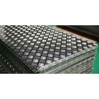 杭州3003花纹铝板价格|上海1060铝板厂家|5052铝板哪家好尽在超维铝业