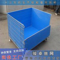 可折叠式仓储笼|物料仓储笼车|车间金属料箱多钱