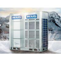 Midea北京美的商用中央空调MDV系列