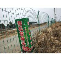 新洲果园种植围栏网 绿色铁丝网价格 种植园绿色铁丝网多少钱一米