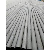 河南郑州S30908不锈钢管 出售美标SUS309S电力工业用不锈钢管
