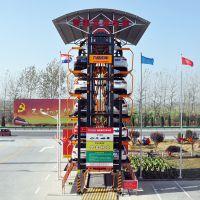 九路泊车垂直循环立体停车场为智慧城市实现智慧生活