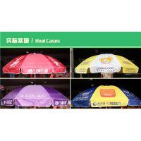 定制广告伞 遮阳伞 广告帐篷 折叠桌椅 户外家具