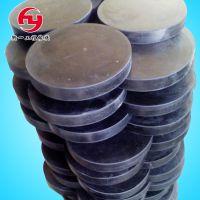 厂家直销供应橡胶块,防撞减震块,可加工定做各种型号