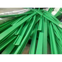 烁兴橡塑生产 绿色upe耐磨条 尼龙导向条 高分子摩擦条