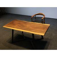南美胡桃木实木大板桌简约现代茶桌整块原木茶几茶台办公桌洽谈桌