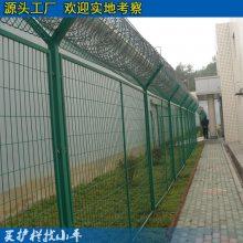 海口Y型刀片刺丝防护围栏定做 围墙加高 琼海机场护栏网 隔离网