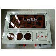 中西(LQS特价)数显微机钢水测温仪 型号:KZ31-KZ-300BG库号:M11286