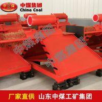 CDH-Y型液压缓冲滑动挡车器,液压缓冲滑动挡车器价格,ZHONGMEI