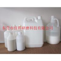 厂家供应 销售生产研磨抛光材料 研磨液 研磨膏 研磨垫