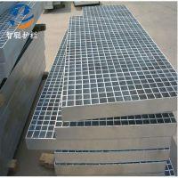 热镀锌钢格板厂家定制 重型防锈水沟盖板 防滑工业平台钢格栅板