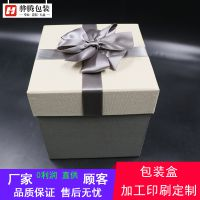 纸盒定做创意礼品包装盒 天地盖盒化妆品礼盒 厂家批发服饰礼物盒