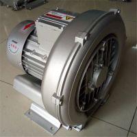 单叶轮220V高压鼓风机/漩涡气泵