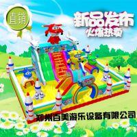 内蒙古包头大型充气滑梯新款儿童超级飞侠充气蹦蹦床精诚品质,薄利热销
