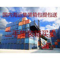宁波港到东莞货物托运海运公司电话