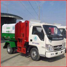 福田3方车厢可卸式垃圾车 小型勾臂垃圾车价格