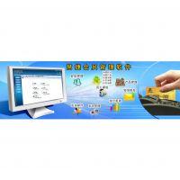 安装积分系统 会员充值消费积分管理系统 VIP卡会员积分软件系统