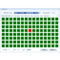 云卡通供应四川水上乐园电子售票系统可以带来什么经济效益