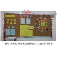 深圳水松按6广州软木板照片墙6造型美观经久耐用