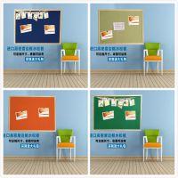 供应北京彩色软木板贴布留言板照片墙厂家直销木框软木板1.2*2