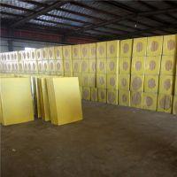 富达生产销售外墙玄武岩岩棉板 憎水岩棉板材料